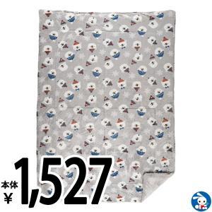 4層構造 ジュニア毛布(ベア)【100×140cm】|nishimatsuya