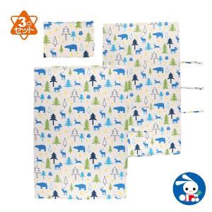 お昼寝掛・敷布団 枕カバー3点セット(北欧柄)80×110cm 69×122cm 38×26cm|nishimatsuya