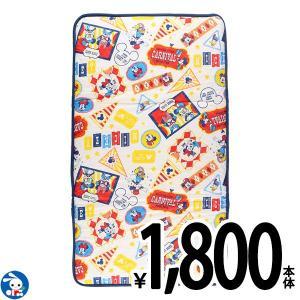 お昼寝マット(ディズニーカーニバル)【67×120cm】|nishimatsuya