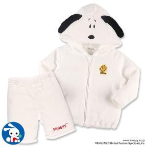 ベビー服 女の子 冬 スヌーピーフリース着ぐるみセットアップ 80cm・90cm 赤ちゃん ベビー 新生児 乳児 幼児 子供服 おしゃれ|nishimatsuya
