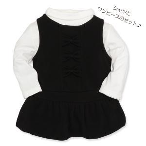 ベビー服 女の子 春秋冬 シャツ&スムースバルーンワンピースセット 80cm・90cm・95cm [女の子] 赤ちゃん ベビー 新生児 乳児 幼児 子供服|nishimatsuya