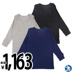 子供服 男の子 カリフォルニア綿3枚組長袖シャツ(カラー無地) 100cm・110cm・120cm・130cm・140cm キッズ ジュニア 男児|nishimatsuya