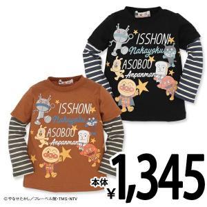 ベビー服 女の子 バンダイ)アンパンマン フェイクレイヤード長袖Tシャツ ブラウン/ブラック 80cm・90cm・95cm 赤ちゃん ベビー 新生児 nishimatsuya