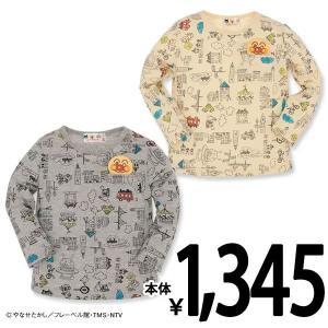 ベビー服 女の子 バンダイ)アンパンマン かくれんぼポケット総柄長袖Tシャツ ベージュ/グレー 80cm・90cm・95cm 赤ちゃん ベビー 新生児|nishimatsuya