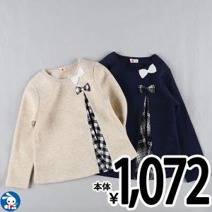 布帛チェック柄切替トレーナー【110cm・120cm・130cm】|nishimatsuya