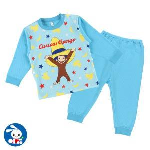 ベビー服 男の子 おさるのジョージ ニットキルト 長袖パジャマ(ブルー) 80cm・90cm・95cm・100cm 赤ちゃん ベビー 新生児 乳児|nishimatsuya