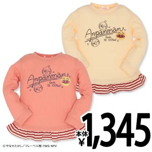 ベビー服 女の子 バンダイ)アンパンマン ワッフル裾フリル長袖Tシャツ アイボリー/ピンク 80cm・90cm・95cm 赤ちゃん ベビー 新生児|nishimatsuya