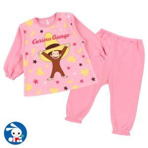 ベビー服 女の子 おさるのジョージ ニットキルト 長袖パジャマ(ピンク) 80cm・90cm・95cm・100cm 赤ちゃん ベビー 新生児 乳児|nishimatsuya