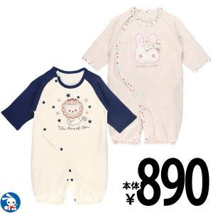ベビー服 新生児春 スムースアニマルアップリケ長袖コンビドレス(ウサギ・ライオン) 新生児50-60cm 男の子 女の子 赤ちゃん ベビー 乳児 幼児|nishimatsuya