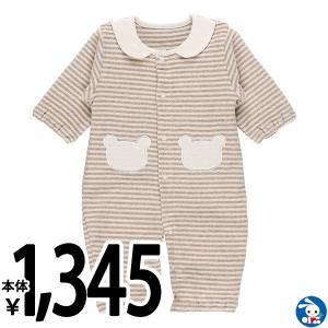 ベビー服 新生児春 オーガニック綿パイルボーダーくま長袖コンビドレス 新生児50-60cm 男の子 女の子 赤ちゃん ベビー 乳児 幼児 子供服 nishimatsuya