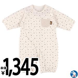 ベビー服 新生児 オーガニック綿胸ポケット付きニットキルト長袖コンビドレス 新生児50-60cm 男の子 女の子 赤ちゃん ベビー 乳児 幼児 子供服|nishimatsuya
