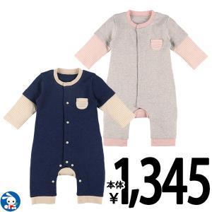 ベビー服 新生児春 スムースおしりアニマルレイヤード長袖プレオール 60-70cm 男の子 女の子 赤ちゃん ベビー 乳児 幼児 子供服 おしゃれ|nishimatsuya