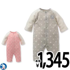 ベビー服 新生児冬 裏起毛ラグランおしりクマ長袖プレオール 60-70cm 男の子 女の子 赤ちゃん ベビー 乳児 幼児 子供服 おしゃれ|nishimatsuya