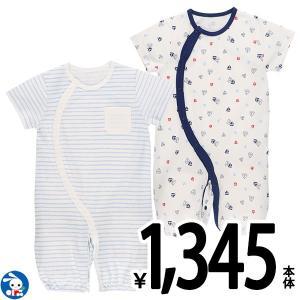 ベビー服 新生児夏 2枚組天竺半袖コンビドレス(ヨット・ボーダー) 新生児50-60cm 男の子 女の子 赤ちゃん ベビー 乳児 幼児 子供服 nishimatsuya