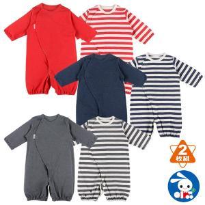 ベビー服 新生児2枚組フライスコンビドレス(無地・ボーダー) 新生児50-60cm 男の子 女の子 赤ちゃん ベビー 乳児 幼児 子供服 おしゃれ nishimatsuya