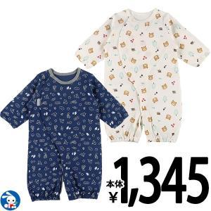 ベビー服 新生児2枚組フライス長袖コンビドレス(くま・総柄) 新生児50-60cm 男の子 女の子 赤ちゃん ベビー 乳児 幼児 子供服 おしゃれ|nishimatsuya