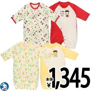 ベビー服 新生児2枚組スムース長袖コンビドレス(テントウムシ・ハチ) 新生児50-60cm 男の子 女の子 赤ちゃん ベビー 乳児 幼児 子供服|nishimatsuya