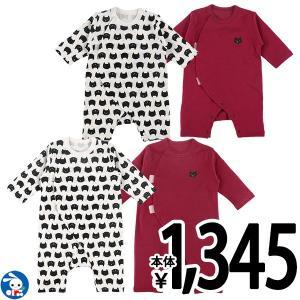 ベビー服 新生児2枚組フライス長袖プレオール(クロネコ) 新生児・60-70cm 男の子 女の子 赤ちゃん ベビー 乳児 幼児 子供服 おしゃれ|nishimatsuya