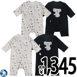 ベビー服 新生児2枚組フライス長袖プレオール(コアラ・アニマル) 新生児・60-70cm 男の子 女の子 赤ちゃん ベビー 乳児 幼児 子供服|nishimatsuya