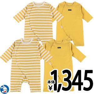 ベビー服 新生児2枚組フライス長袖プレオール(チケット・ボーダー) 新生児・60-70cm 男の子 女の子 赤ちゃん ベビー 乳児 幼児 子供服|nishimatsuya