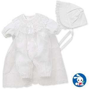 ベビー服 新生児 フード&ロングオーガンジー付きセレモニードレス 新生児50-60cm 男の子 女の子 赤ちゃん ベビー 乳児 幼児 子供服 おしゃれ|nishimatsuya