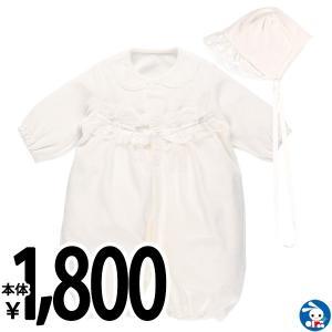 ベビー服 新生児ベロアフード付きセレモニードレス 新生児50-60cm 男の子 女の子 赤ちゃん ベビー 乳児 幼児 子供服 おしゃれ|nishimatsuya