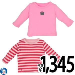 2枚組クマロゴ付き長袖Tシャツ(ピンク無地・ボーダー)【新生児50-70cm】 nishimatsuya