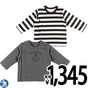 ベビー服 新生児2枚組天竺長袖Tシャツ(ボーダー・くま) 新生児50-70cm 男の子 女の子 赤ちゃん ベビー 乳児 幼児 子供服 おしゃれ|nishimatsuya