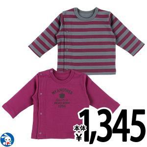 ベビー服 新生児2枚組天竺長袖Tシャツ(ボーダー・無地) 新生児50-70cm 男の子 女の子 赤ちゃん ベビー 乳児 幼児 子供服 おしゃれ nishimatsuya