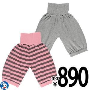 ベビー服 新生児2枚組天竺ウエストリブカボチャパンツ(無地・ボーダー) 新生児50-70cm 男の子 女の子 赤ちゃん ベビー 乳児 幼児 子供服|nishimatsuya