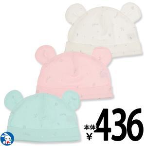 ベビー服 新生児 新生児耳付き帽子(ラメ総柄) 42-48cm 男の子 女の子 赤ちゃん ベビー 乳児 幼児 子供服 おしゃれ|nishimatsuya