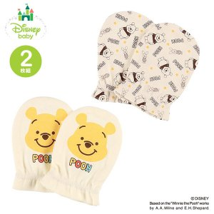 ベビー服 新生児 2枚組スムースミトン(プーさん) 男の子 女の子 赤ちゃん ベビー 乳児 幼児 子供服 おしゃれ|nishimatsuya