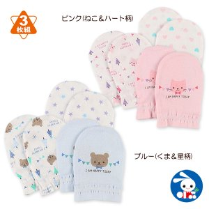 ベビー服 新生児3枚組フライスミトン(ねこハート・くま星) 新生児 男の子 女の子 赤ちゃん ベビー 乳児 幼児 子供服 おしゃれ|nishimatsuya