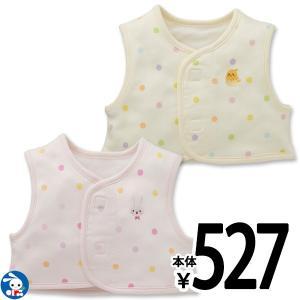ベビー服 新生児 スムース裏パイルベスト(パステルドット ヒヨコ・ウサギ刺繍) 新生児50-70cm 男の子 女の子 赤ちゃん ベビー 乳児 幼児|nishimatsuya