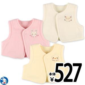 ベビー服 新生児冬 アニマルフリース新生児ベスト 新生児50-70cm 男の子 女の子 赤ちゃん ベビー 乳児 幼児 子供服 おしゃれ|nishimatsuya