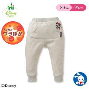 ベビー服 女の子 冬 ウラぽかミニーポケットパンツ ベージュ 80cm・90cm・95cm 赤ちゃん ベビー 新生児 乳児 幼児 子供服 おしゃれ nishimatsuya