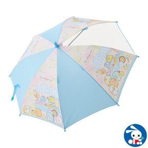 ジャンプ傘(すみっコぐらし)【50cm】 nishimatsuya