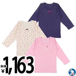 子供服 女の子 カリフォルニア綿3枚組長袖シャツ(小花/ドット/ハート) 100cm・110cm・120cm・130cm・140cm ガールズ 女児|nishimatsuya
