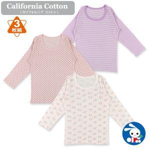 子供服 女の子 カリフォルニア綿3枚組長袖シャツ(小花針抜き編み/ドット/ボーダー) 100cm・110cm・120cm・130cm ガールズ 女児|nishimatsuya