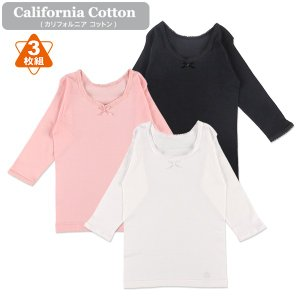 子供服 女の子 カリフォルニア綿3枚組長袖シャツ(カラー無地) 100cm・110cm・120cm・130cm・140cm ガールズ 女児 キッズ|nishimatsuya