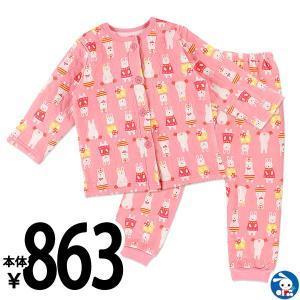 ベビー服 女の子 前開き長袖パジャマ(ウサギ) 80cm・90cm・95cm 赤ちゃん ベビー 新生児 乳児 幼児 子供服 おしゃれ|nishimatsuya