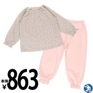 ベビー服 女の子 裏起毛袖・足口フリル付きラグラン長袖パジャマ(小花総柄) 80cm・90cm・95cm 赤ちゃん ベビー 新生児 乳児 幼児 子供服|nishimatsuya