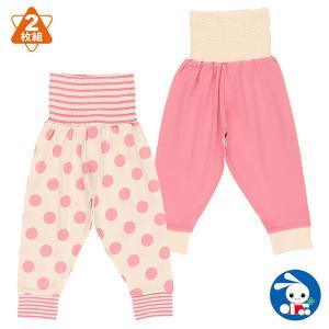 ベビー服  女の子 2枚組腹巻付きスペアパンツ(無地・ドット) 70cm・80cm・90cm・95cm 赤ちゃん ベビー 新生児 乳児 幼児 子供服|nishimatsuya