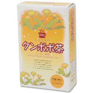 小川生薬)タンポポ茶(コーヒー風味)175g(35袋)|nishimatsuya