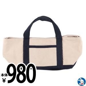 コットン100% ベビーカーバッグ|nishimatsuya