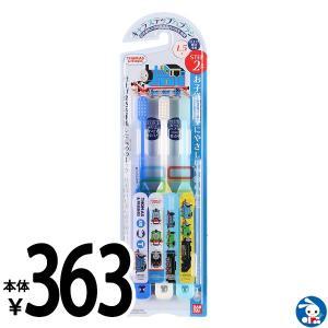 バンダイ)キャラステップハブラシSTEP.2(トーマス)1.5歳から|nishimatsuya