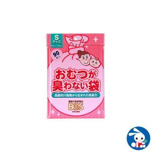 BOS おむつが臭わない袋 Sサイズ 90枚入り|nishimatsuya