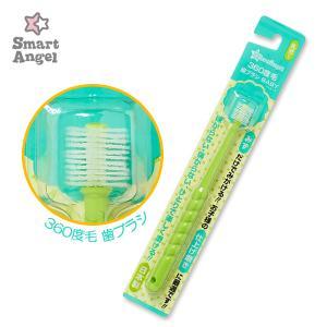 SmartAngel)360度毛歯ブラシBABY(グリーン)|nishimatsuya