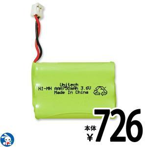 SmartAngel)ベビーモニター ママにお知らせ!赤ちゃんコール用充電池|nishimatsuya