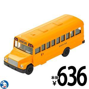 SmartAngel)スクールバス
